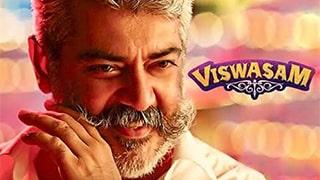 Viswasam Full Movie