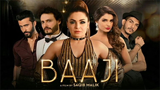 Baaji Full Movie