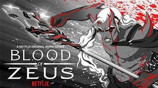 Blood of Zeus Season 1
