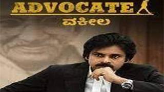 Advocate Full Movie