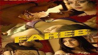 Fareb Season 1
