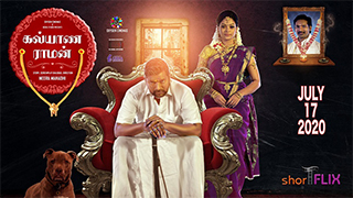 Kalyana Raman Torrent Download