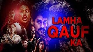 Lamha Quaf Ka Vizhithiru