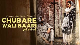 Chubare Wali Baari