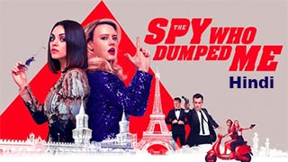 The Spy Who Dumped Me bingtorrent