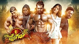 Pogaru Watch Online 2021 Kannada Movie or HDrip Download Torrent