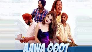Aawa Ooot Full Movie