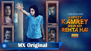 Aapkey Kamrey Mein Koi Rehta Hai Full Movie