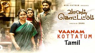 Vaanam Kottattum Torrent Yts Movie