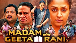 Madam Geeta Rani - Raatchasi