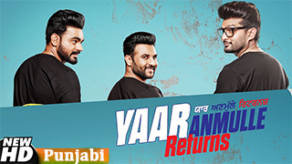 Yaar Anmulle Returns bingtorrent