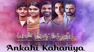 Ankahi Kahaniya Full Movie