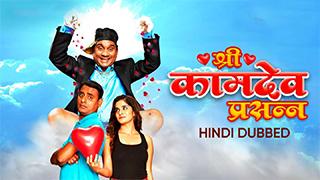 Shree Kaamdev Prasanna Season 1 bingtorrent