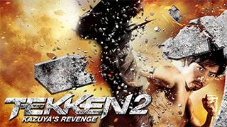 Tekken 2 Kazuyas Revenge bingtorrent