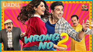 Wrong No 2 Torrent Download