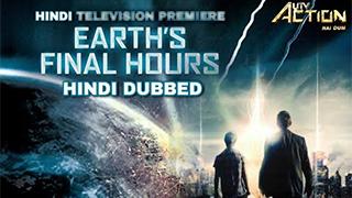 Earths Final Hours Torrent Kickass