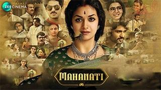 Mahanati Full Movie