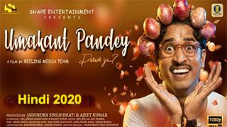 Umakant Pandey Purush Ya Bing Torrent Cover