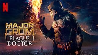 Major Grom Plague Doctor Full Movie