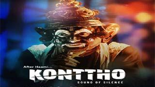 Konttho