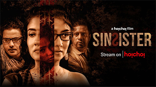 Sin Sister Torrent Download