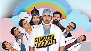 Starting Troubles Season 1