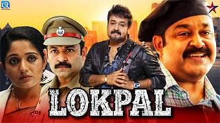 Lokpal Full Movie