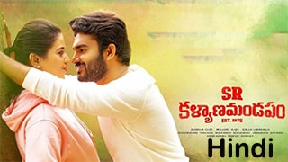 SR Kalyanamandapam Full Movie