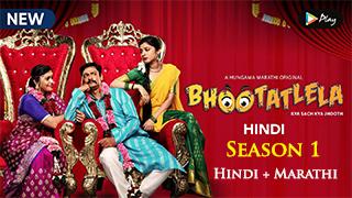 Bhootatlela Season 1