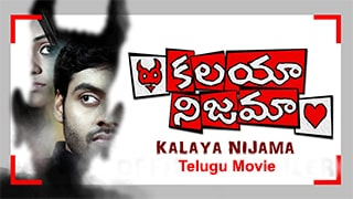 Kalayaa Nijamaa Yts Movie Torrent