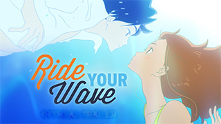 Ride Your Wave Torrent Download