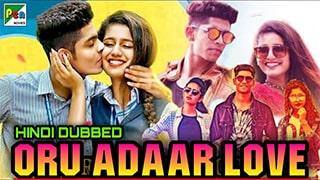 Oru Adaar Love Full Movie