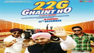 22g Tussi Ghaint Ho
