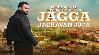 Jagga Jagravan Joga Full Movie
