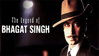 The Legend Of Bhagat