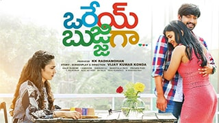 Orey Bujjigaa Torrent Download