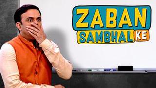 Zaban Sambhal Ke Season 1