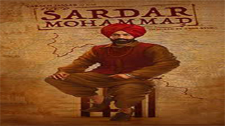 Sardar Mohammad