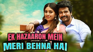 Ek Hazaaron Mein Meri Behna Hai Full Movie