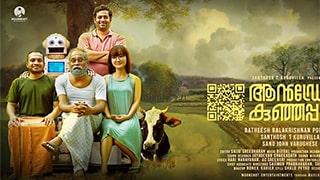 Android Kunjappan Ver 5-25 Full Movie