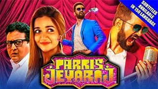 Parris Jeyaraj Full Movie