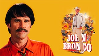 John Bronco Bing Torrent Cover