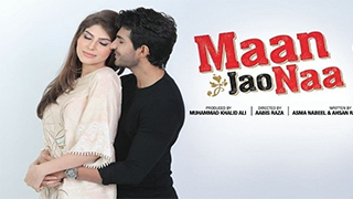 Maan Jao Naa Torrent Download