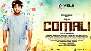 Comali Full Movie