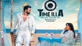 Time Illa Full Movie