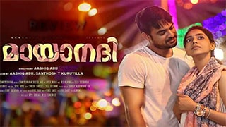 Mayaanadhi Full Movie