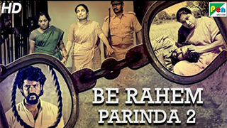 Be Rahem Parinda 2