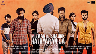 Mitran Nu Shaunk Hathyaran Da Full Movie