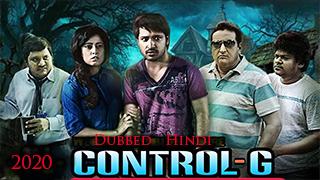 Control-G - Control-C