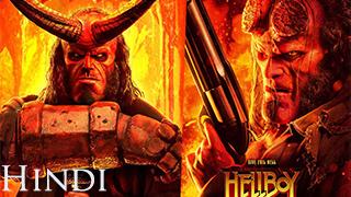 Hellboy bingtorrent
